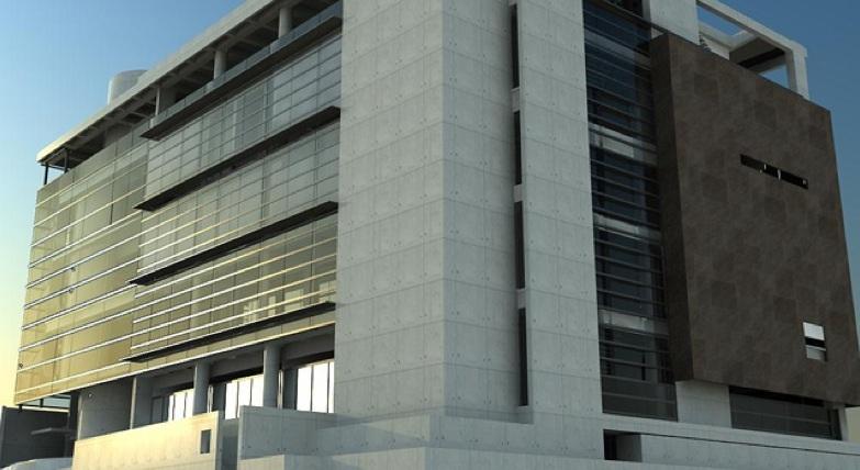 universidad de Bogotá