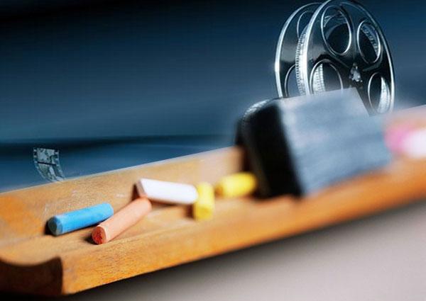 cine-aula